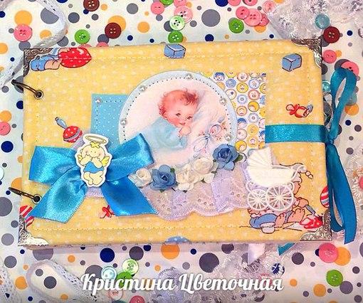 ткань для детского постельного белья купить в минске