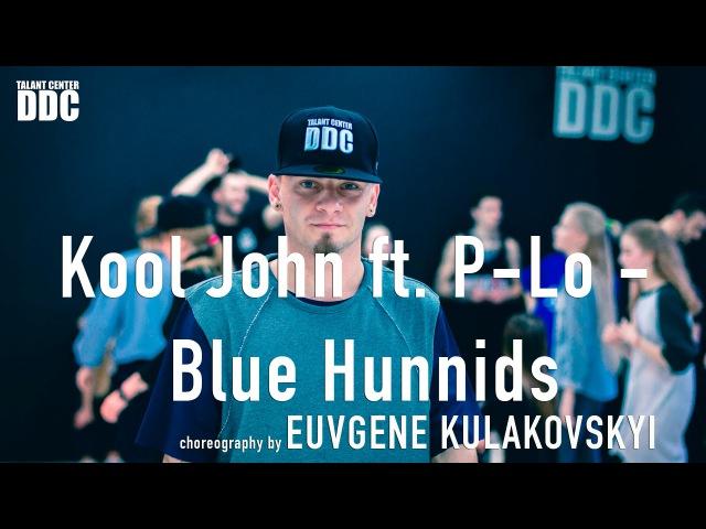 Kool John ft. P-Lo - Blue Hunnids choreography by Eugene Kulakovskyi | Talant Center DDC