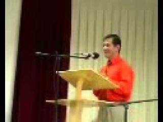 Свидетели Иеговы Речь зонального надзирателя