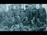 Тайна Королевского батальона - Документальный фильм - Интер