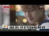 20150729 韓媒 TV 연합뉴스 早晨新聞