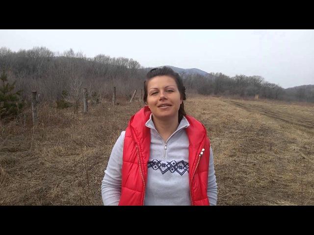 Жизнь в оргазмических, космических... (Анастасия, Владивосток, апрель 2015)