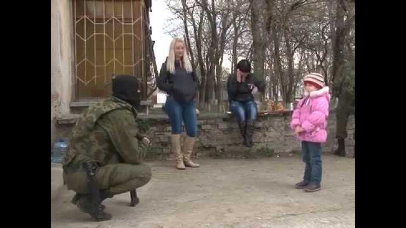 Вежливые люди в Крыму (Пусть всегда будет солнце)