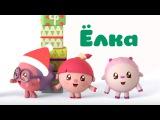 Малышарики - Новогодняя (9 серия) Развивающий мультик про новый год для детей