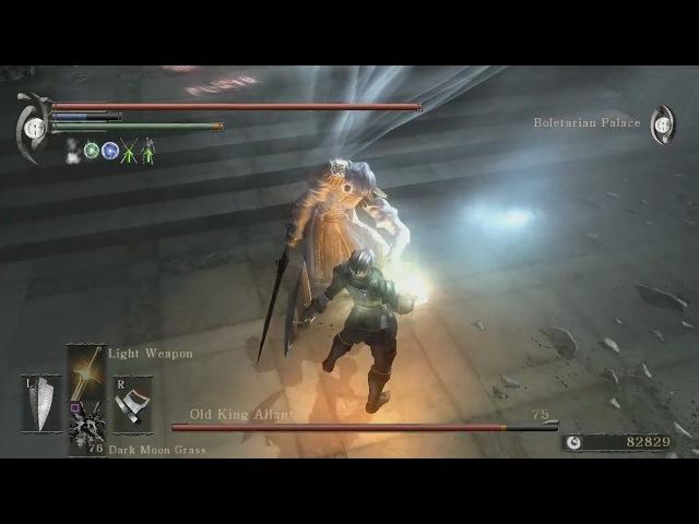 Demon's Souls: Easy Mode