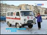 Заслуженный врач РФ, депутат Государственной Думы Николай Говорин приехал в регион с инспекцией по м