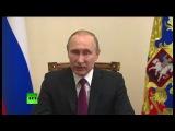Специальное заявление Владимира Путина по прекращению боевых действий в Сирии