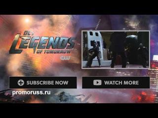 Легенды завтрашнего дня 1 сезон 4 серия Белые рыцари (Промо)/DC's Legends of Tomorrow 1x04  (HD)