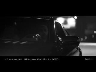 ARTIK ft Asti - Моя последняя надежда(Full HD).