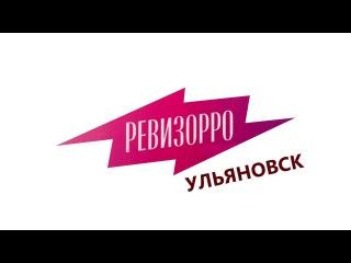 проверка авто в ульяновске