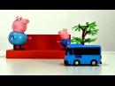 Peppa Pig et McQueen: déballage de jouets. Vidéo pour les enfants