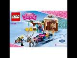 LEGO® Disney Princess 41066 Анна и Кристоф: прогулка на санях. Инструкция по сборке