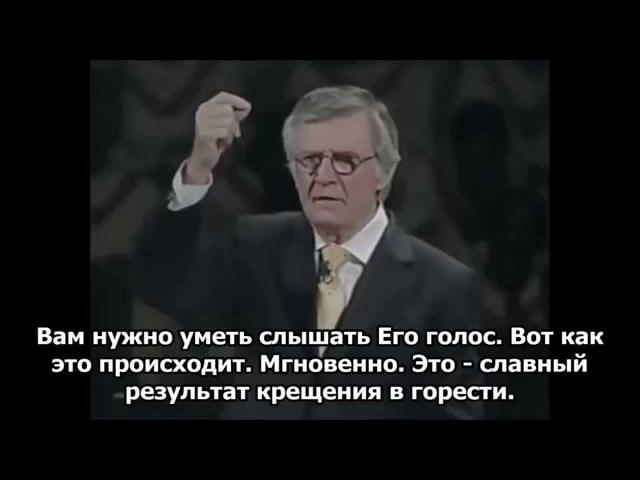 Призыв к горести Проповедь Дэвида Вилкерсона A Call To Anguish Русские субтитры