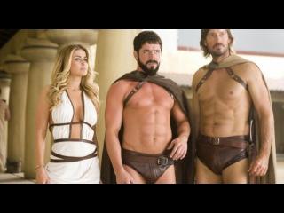«Знакомство со спартанцами» (2008): Трейлер (дублированный) / http://www.kinopoisk.ru/film/391766/