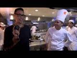 Китайская кухня с Гоком (1 серия из 6)