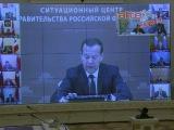 Дмитрий Медведев обсудил с главами регионов вопросы демографической политики