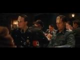Лучшая сцена из фильма бесславные ублюдки