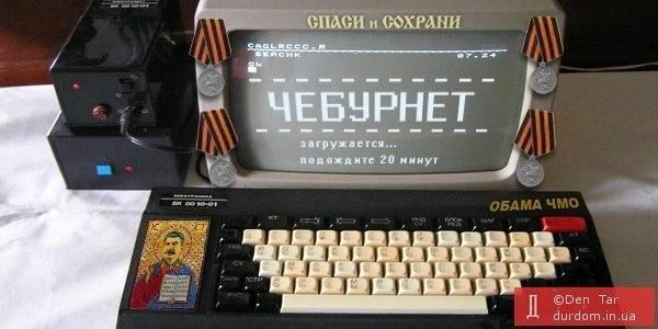 Возможность возобновления активных боевых действий в Донбассе крайне высока, - Яценюк - Цензор.НЕТ 646