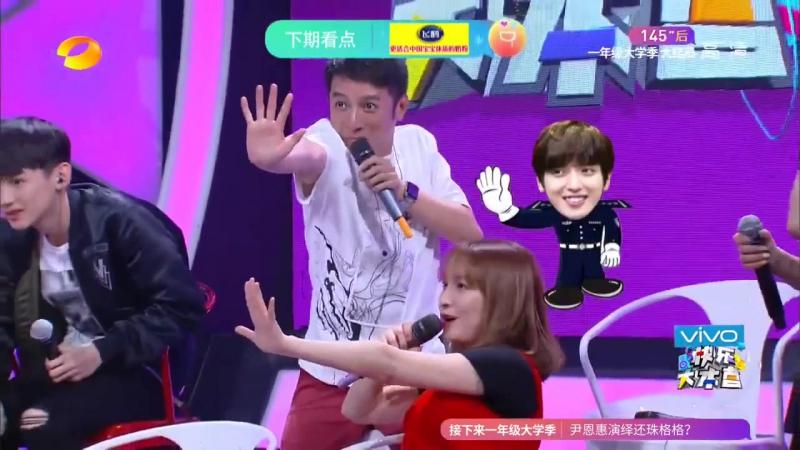 [CNazulitos]_20160116 Hunan Happy Camp Preview Next Week - CNBLUE Cut