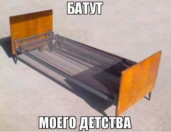 (#90е@ps_dnevnuk)