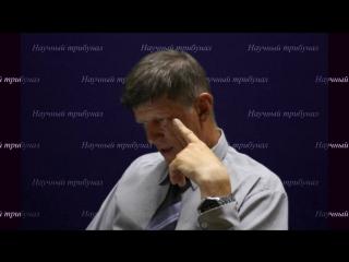 Снегирёв о Путине, ГРУ, и технологиях. Катющик скайп запись разговора