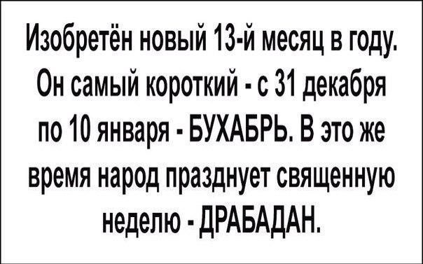 http://cs627721.vk.me/v627721145/2ec14/qXGYmbuZj5Q.jpg