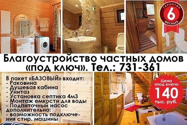 Фото: построить дом под ключ недорого московская область