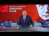 Обращение Дмитрия Киселёва к участникам Зиновьевских чтений в МИА