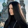 Yulia Trunova