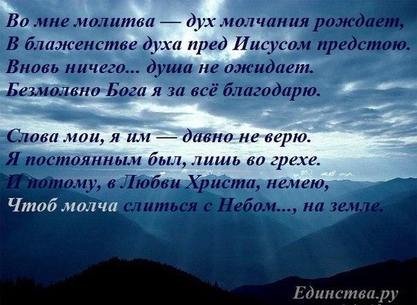 Мои произведения 2014-2016 годов - Сергей Михайлов - Страница 7 KbBnLTmbSOY
