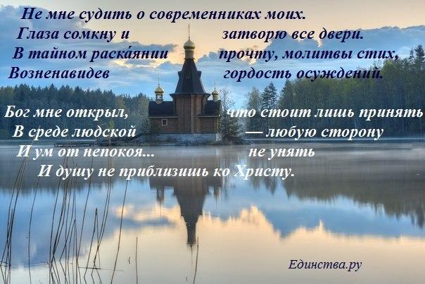 Мои произведения 2014-2016 годов - Сергей Михайлов - Страница 6 D_igQT5D2w4