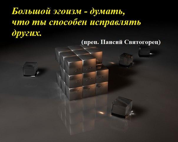 Мои произведения 2014-2016 годов - Сергей Михайлов - Страница 7 O1opZxFGm-E