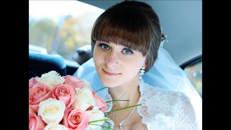 Свадьба Елены и Михаила