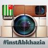 #instAbkhazia