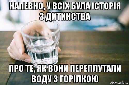 Киевские патрульные смогли остановить пьяного водителя трамвая, лишь перегородив пути - Цензор.НЕТ 9334