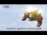 [dragonfox] Shuriken Sentai Ninninger - 25 (RUSUB)
