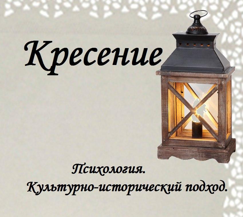 Афиша Владивосток Семинар по кресению г.Владивосток