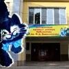Книжный дом кота Егора / ХКДБ им. Н. Наволочкина