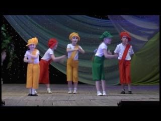 Ассорти. Танец