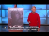 Ellen's Oscar Movie Rundown RUS SUB