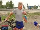 Немецкие пенсионеры отправились покорять Байкал на велосипедах
