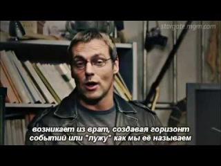 Дэниел Джексон о Звёздных вратах
