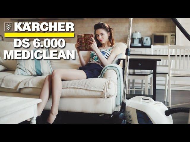 Karcher DS 6.000 Mediclean: обзор пылесоса с аквафильтром