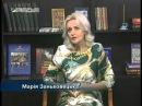 Велич особистості 7.11.15 Марія Заньковецька
