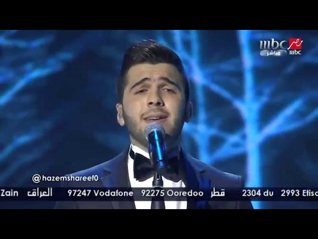 Arab Idol الحلقات المباشرة حازم شريف قارئة الفنج 1575