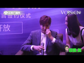 150807 LeeMinHo - 南京世茂 /Nanjing Shimao promotion Interviews
