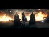 Бэтмен против Супермена׃ На заре справедливости (Русский Трейлер 2, 2016) HD1080p