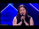 Айжан Нурсеитова X Factor Казахстан Прослушивания 4 серия 6 сезон
