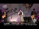 「eTV娛樂新聞」2015 03 27 賴雅妍《新專輯發表會》現場演唱新歌