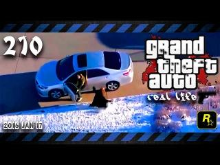 Car crash # 210 GTA: Real life Stealing cars Police chase Road rage ГТА в реале Угон авто ДТП 2016